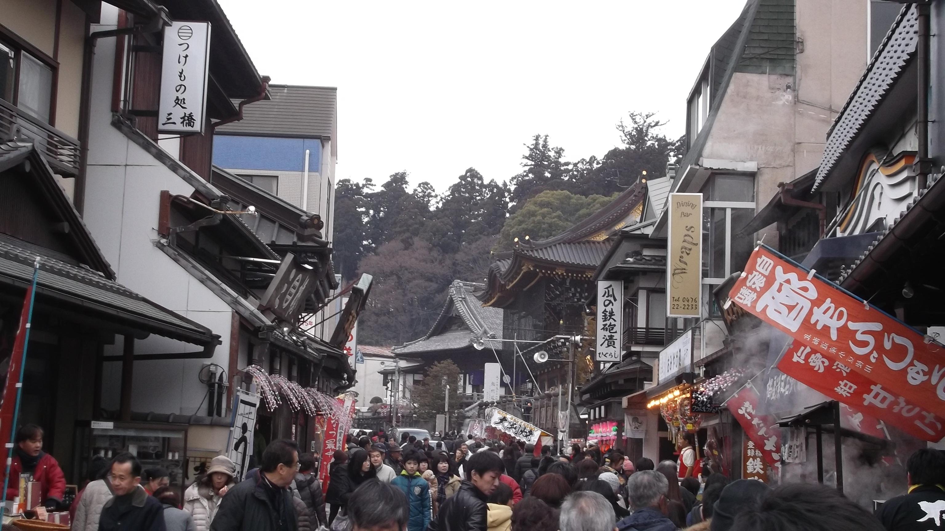 成田 山 初詣